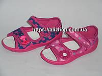 """Детские текстильные тапочки-босоножки для девочки 26, 27, 28, 29, 30 р. тм""""Вигами"""""""