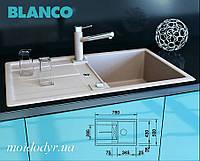 Гранитная кухонная мойка Blanco Metra 45S (песочный), фото 1