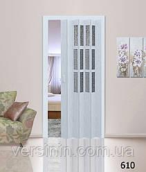 Дверь гармошка со  стеклом 610