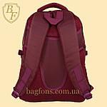 Школьный рюкзак  Edison x550 красный - ВИДЕООБЗОР -, фото 3