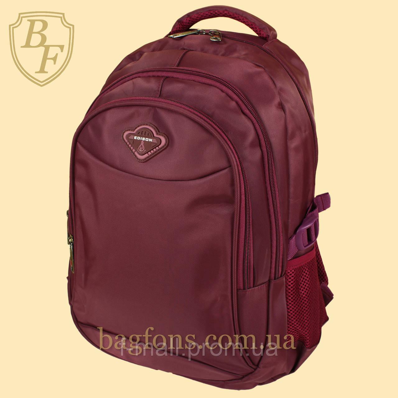 Школьный рюкзак  Edison x550 красный - ВИДЕООБЗОР -