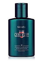 Faberlic Лосьон после бритья для мужчин Lancelot арт 0545