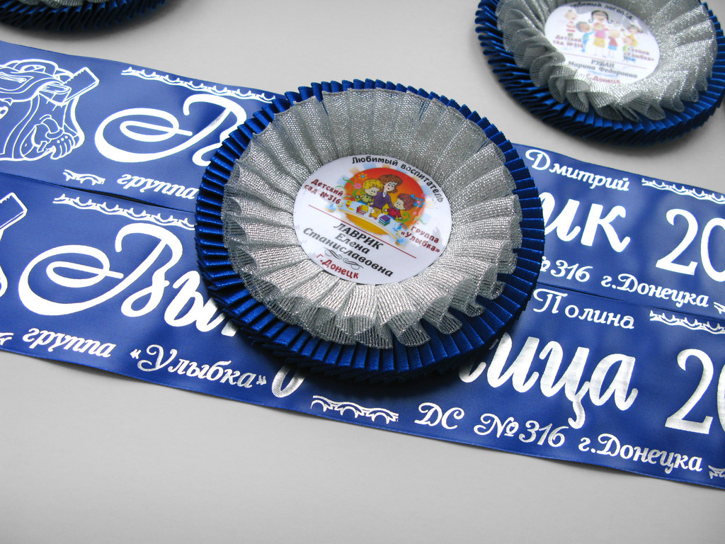 Синяя лента «Выпускник детского сада» (надпись - основной макет №3) и медаль «Выпускник 2019» — «Золушка» с люрексом без хвостов.