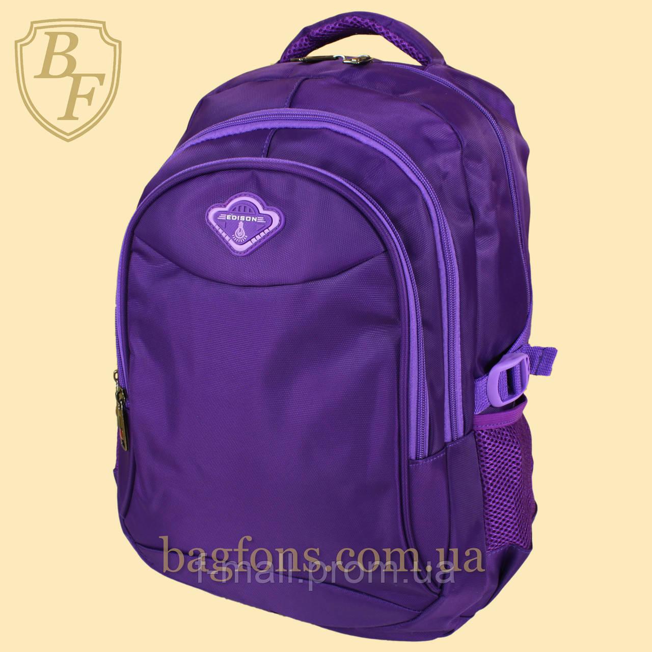 Школьный рюкзак  Edison x550 фиолетовый -ВИДЕООБЗОР -