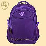 Школьный рюкзак  Edison x550 фиолетовый -ВИДЕООБЗОР -, фото 2
