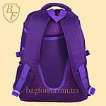 Школьный рюкзак  Edison x550 фиолетовый -ВИДЕООБЗОР -, фото 3