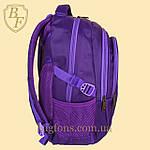 Школьный рюкзак  Edison x550 фиолетовый -ВИДЕООБЗОР -, фото 5