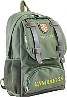 Рюкзак підлітковий CA 080, зелений, 31*47*17, 1 Вересня