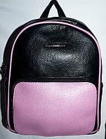 Женский маленький рюкзак из искусственной кожи 24*28 см (черный с розовым)