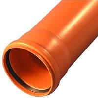 Труба (оранжевая) наруж.200х4,0/1000мм