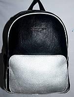 Женский маленький рюкзак из искусственной кожи 24*28 см (черный с серебристым)