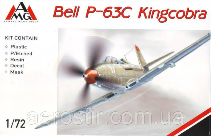 Bell P-63C Kingcobra 1/72 AMG 72402