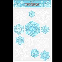 "Faberlic Наклейки на окна Снежинки коллекция ""Снегири"" 2015 для детей арт 9316"