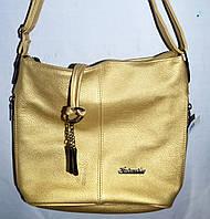 Женская маленькая сумка-торбочка на 1 отделение 26*26 см (золото), фото 1