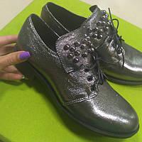 Стильные женские кожаные туфли бронза с бусинками. Сертифицированная  компания. 94da558a3e24c
