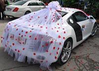Украшение на свадебное авто (фата с лепестками)