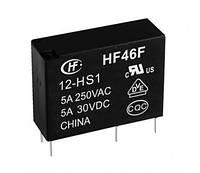 Реле HF46F 1C 12V