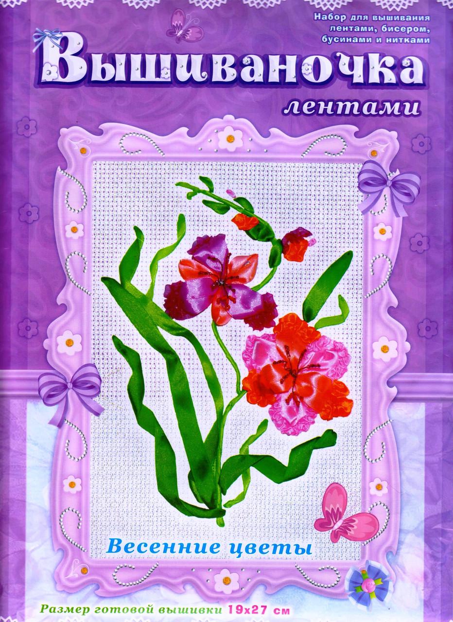 """Вышиваночка лентами """"Весенние цветы"""""""