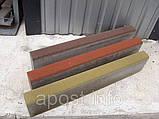 Тротуарная Бордюр (Красный, Коричневый) 560х180х60, фото 2