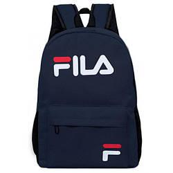 Спортивный рюкзак Fila синего цвета  (люкс копия)