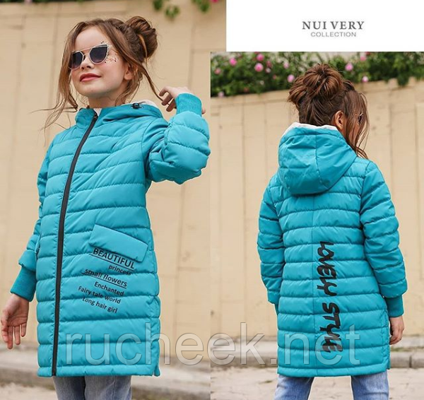 Модная куртка для девочки Трикси, рост 116 -158. ТМ Nui very. Новая ко