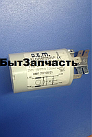 Сетевой фильтр Indesit Ariston C00064559 для стиральной машины для стиральной машины