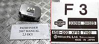 Блок управления    NISSAN PATHFINDER 07- (33084-3X02D)