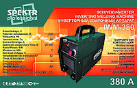 Сварка инверторная Spektr 380 с электронным табло (в кейсе)