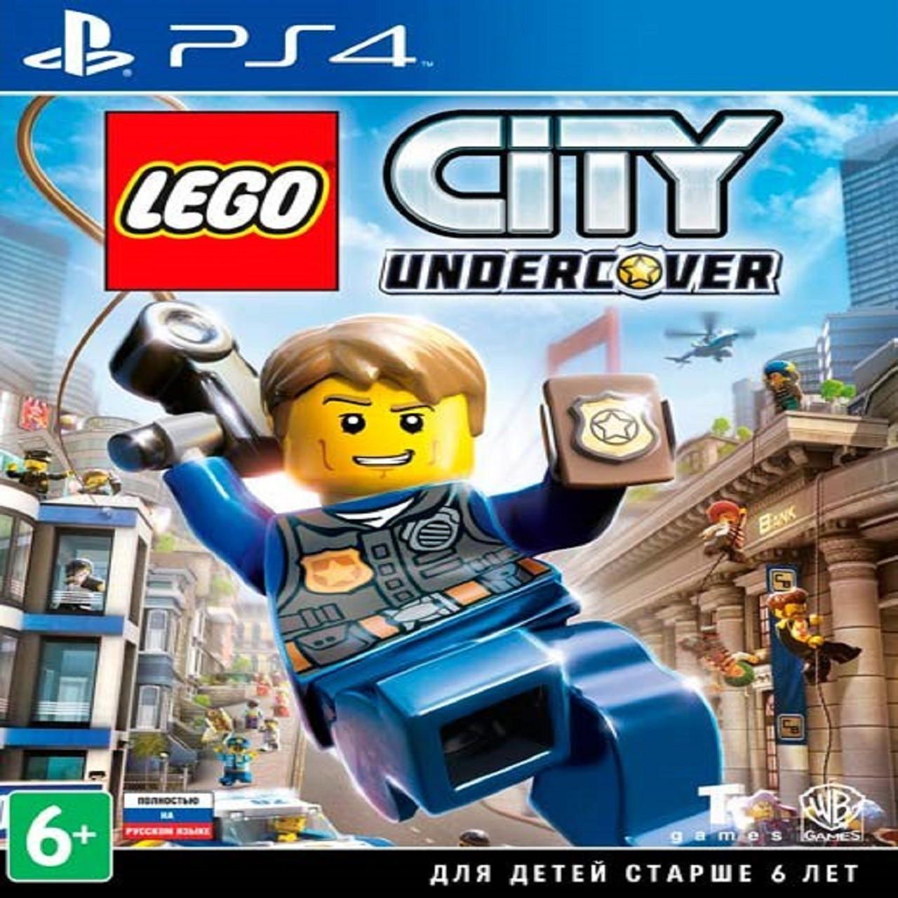 LEGO City Undercover (російська версія) PS4