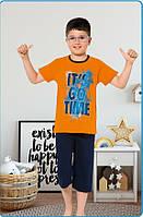 Пижама для мальчиков. 5- 8 лет