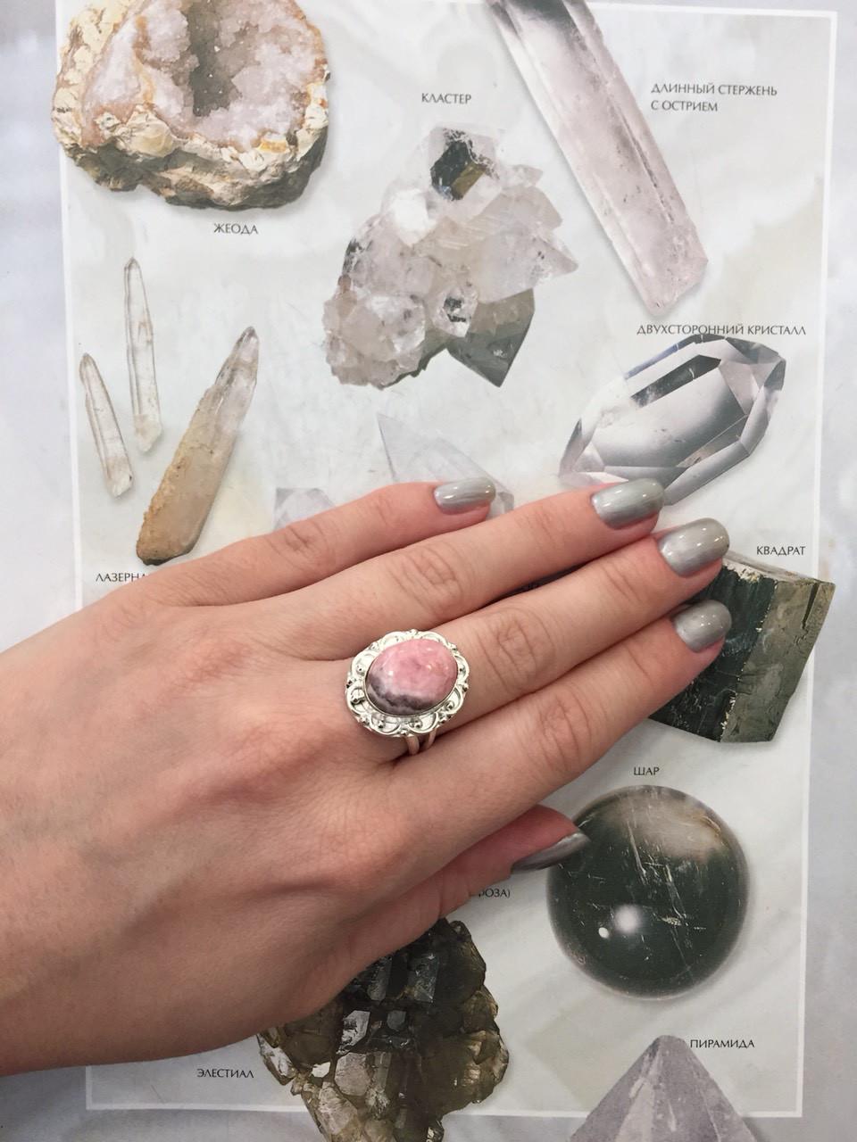 Родохрозит кольцо с натуральным камнем родонит, родохрозит в серебре. Кольцо с родонитом 17,5-18 размер Индия