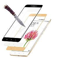 3D защитное стекло для Xiaomi Redmi 5A (на весь экран)