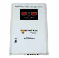 Релейный стабилизатор Forte ACDR-8000 однофазный (8 кВт)