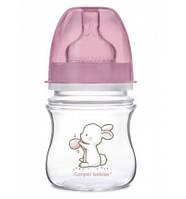 Бутылочка с широким отверстием антиколиковая Easystart - Little Cutie 120 мл