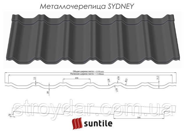 Металлочерепица Suntile Sydney