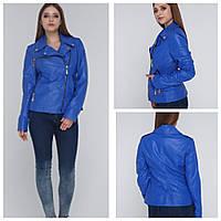Женская демисезонная куртка Маркиза синий 44р