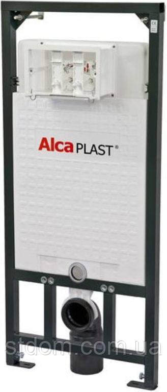 Прихована система інсталяції AlcaPlast A101/1200 Sаdromodul