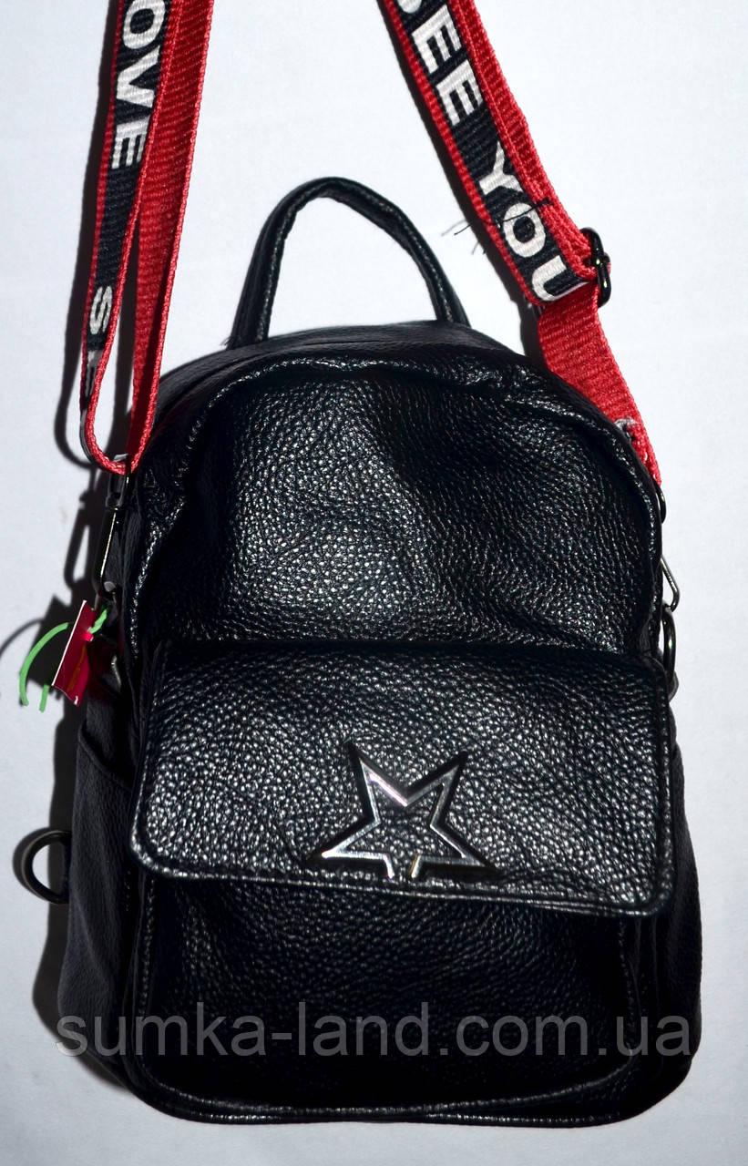 48fea83cc6dc Женский черный рюкзак - сумка из искусственной кожи с широким ремешком  20*23 см
