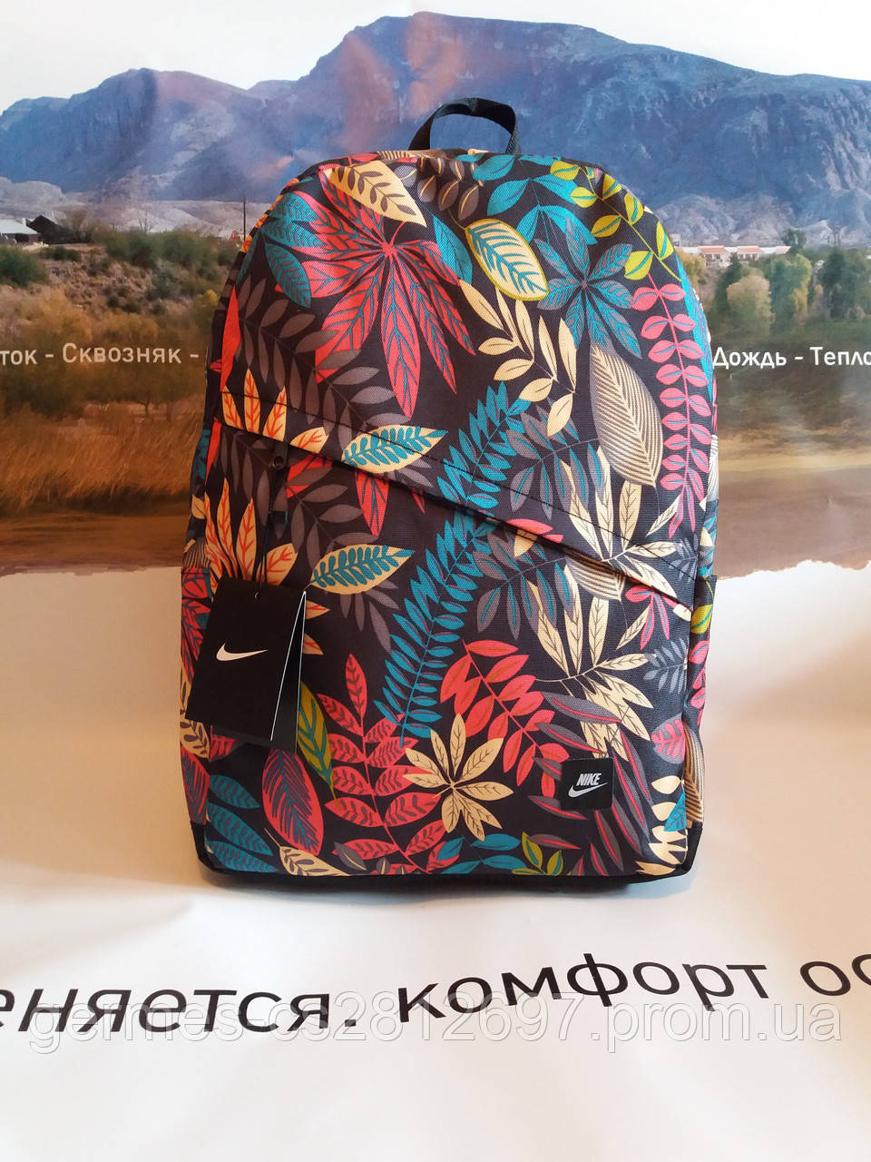 77eaba62cf40 Рюкзак женский Nike лепестки розовые, цена 350 грн., купить в ...