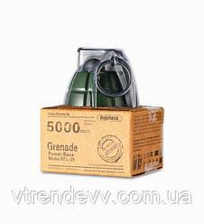 Портативное зарядное устройство Remax Proda RPL-28 Grenade 5000 mAh.
