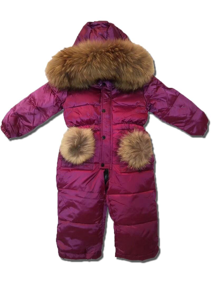 Детский зимний комбинезон Sabbi малиновый с меховыми карманами