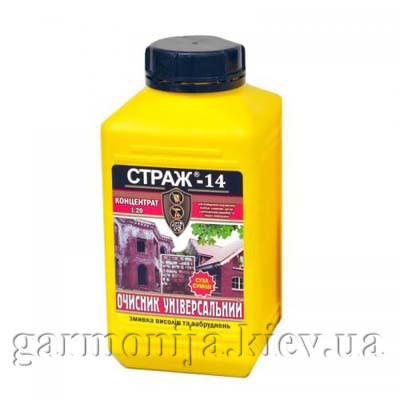 Очиститель универсальный (антивысол), СТРАЖ-14 (сухой порошковый концентрат 1:20), бутылка 1кг