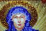 Набор для вышивки бисером икона Святая Кира, фото 4
