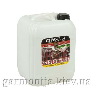 Очиститель универсальный (антивысол), СТРАЖ-14 (готовый раствор), бутылка 10 л