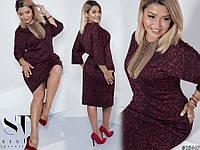 Жіноче плаття в полоску великих розмірів чорний-гірчичний розмір 50 ... 4e0bb8d9e84df