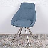 Стул поворотный Toledo синий текстиль Nicolas (бесплатная доставка), фото 3