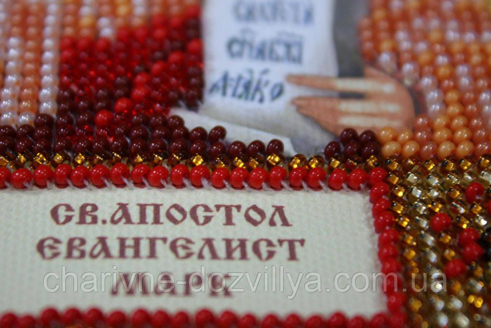 Набор для вышивки бисером икона Святой Марк