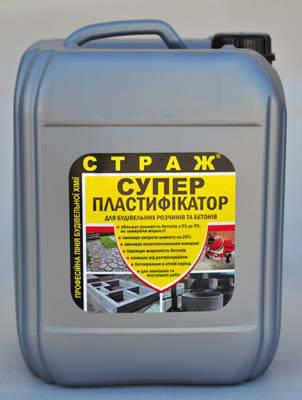 Суперпластификатор СТРАЖ летний, канистра 10 л, фото 2