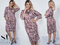 Стильне ділове жіноче плаття великих розмірів марсала розмір 48-50 52-54 56- 7d92e5e77ec71