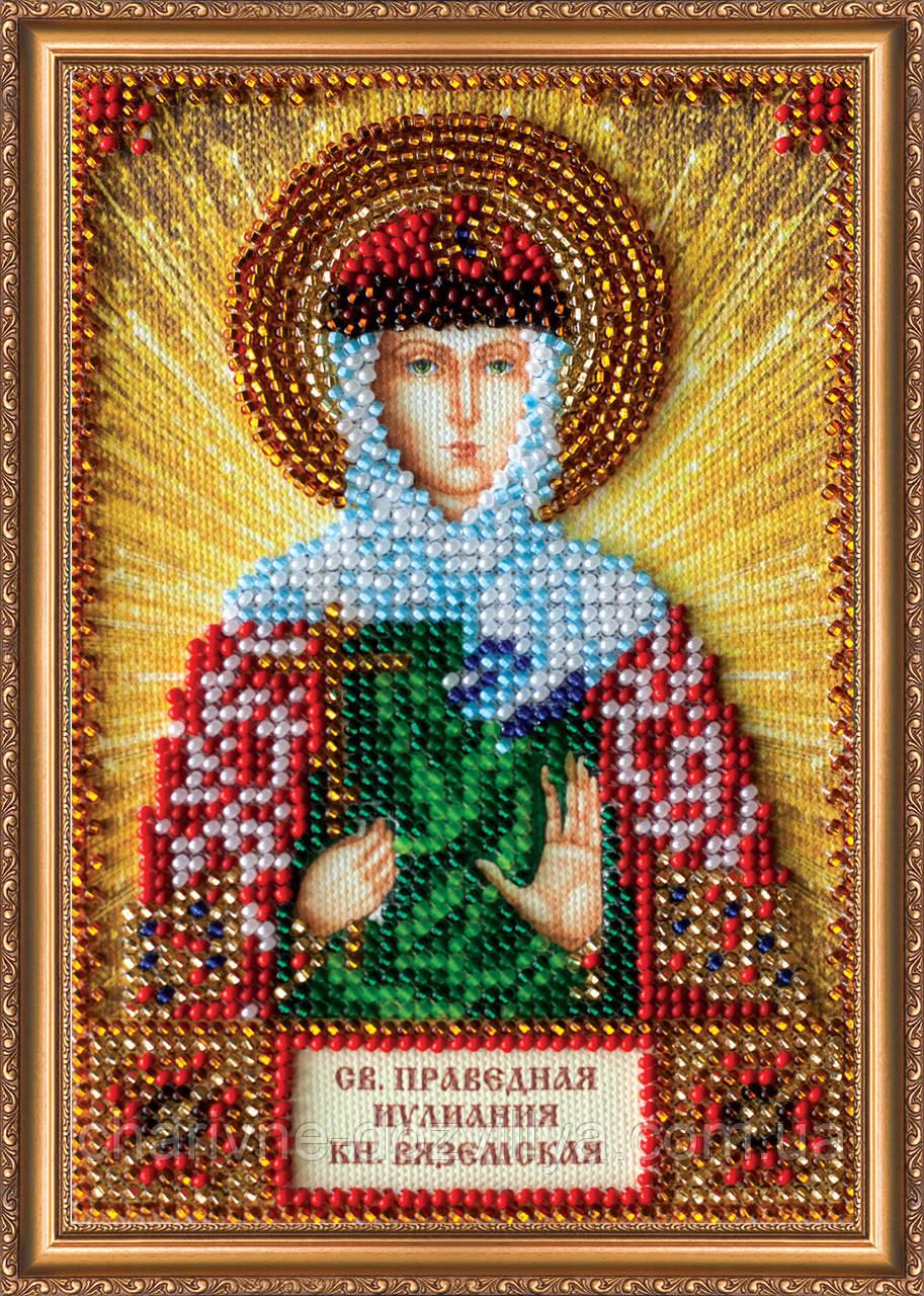 Набор для вышивки бисером икона Святая Иулиана